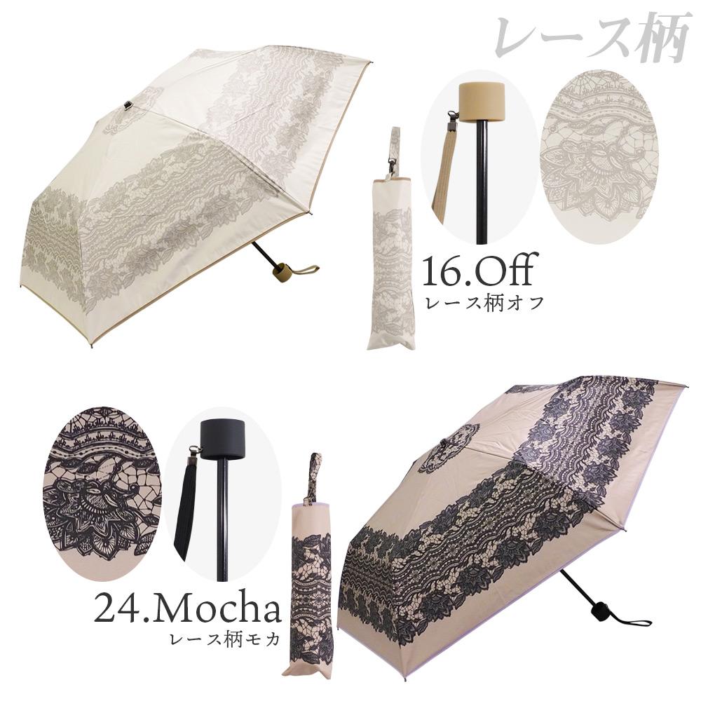 【2021母の日ギフトセット】完全遮光デザイン折りたたみ傘 フラワー付きギフトセット