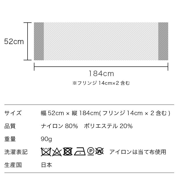日本製 ブロック×花 ラメレースストール