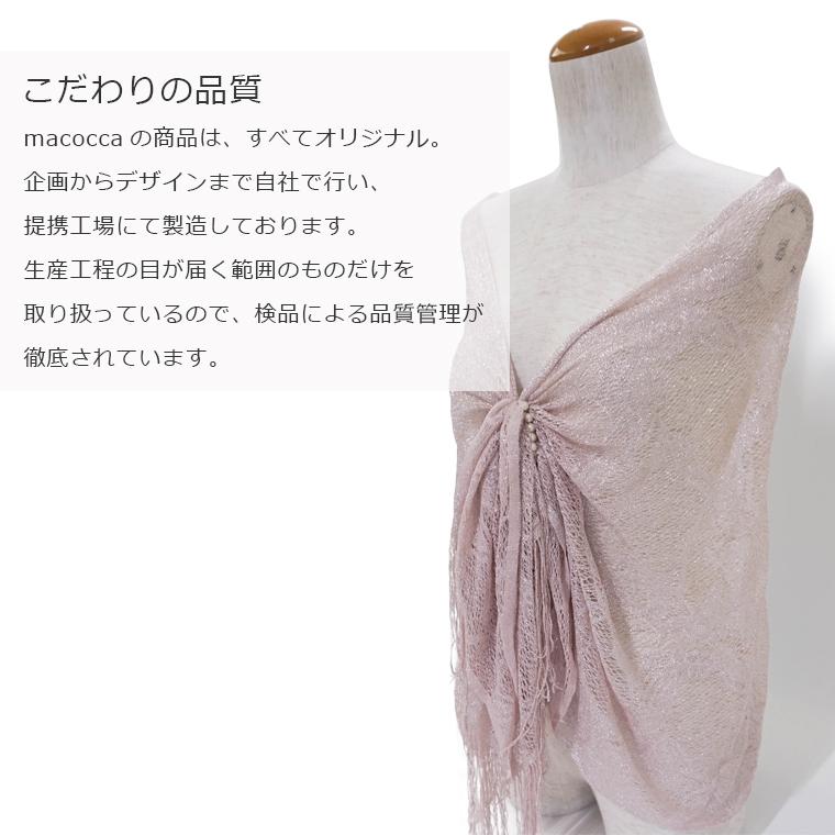 日本製 つるバラ柄 ラメレースストール