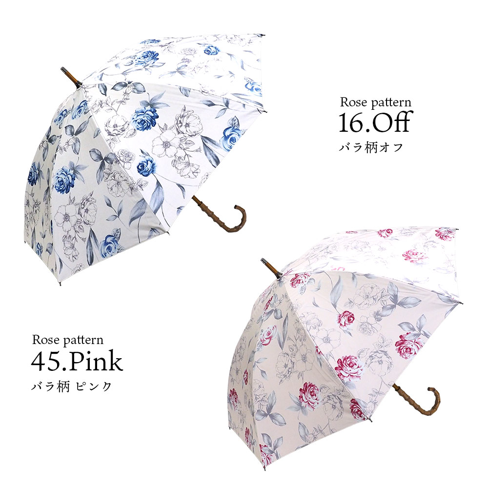 100%完全遮光 日傘/雨傘/晴雨兼用傘 ブラックコーティング 竹ハンドル ショート傘 20デニール 花柄/バラ柄/ボタニカル柄