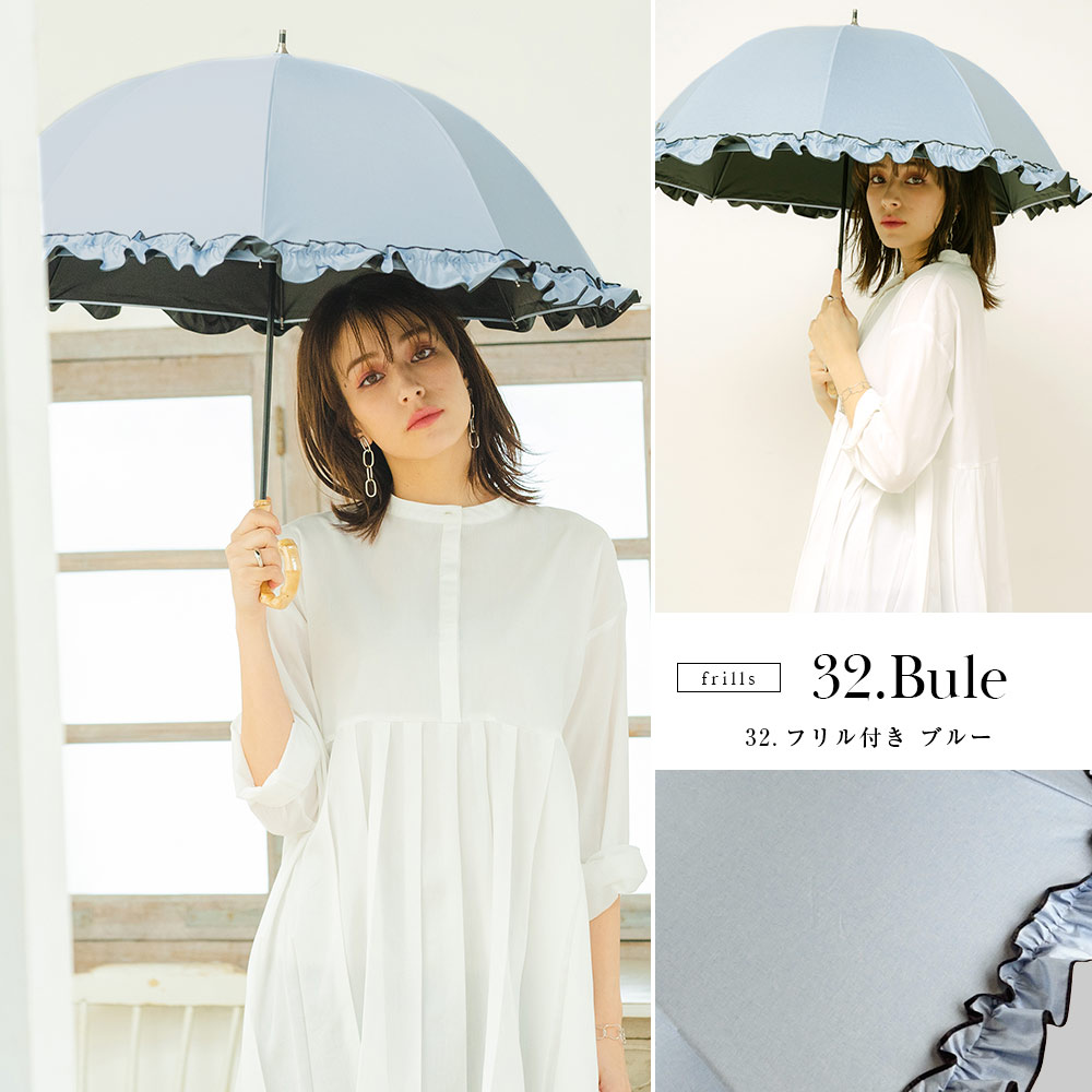 100%完全遮光 日傘/雨傘/晴雨兼用傘 ブラックコーティング ダンガリー風 竹製ハンドル ショート傘 フリル/無地切替