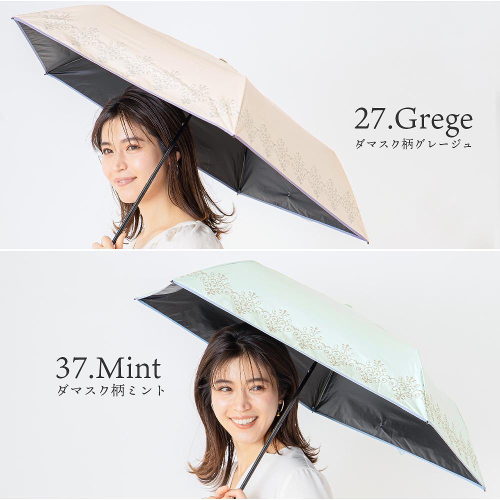 100%完全遮光 日傘/雨傘/晴雨兼用傘 軽量140g 超撥水 ブラックコーティング ラメプリント コンパクトミニ折りたたみ傘 ダマスク柄/リーフ柄
