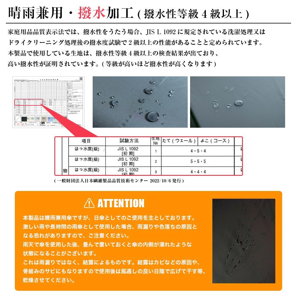 100%完全遮光 日傘/雨傘/晴雨兼用傘 竹製ハンドル バンブーハンドル タッセル付き長傘