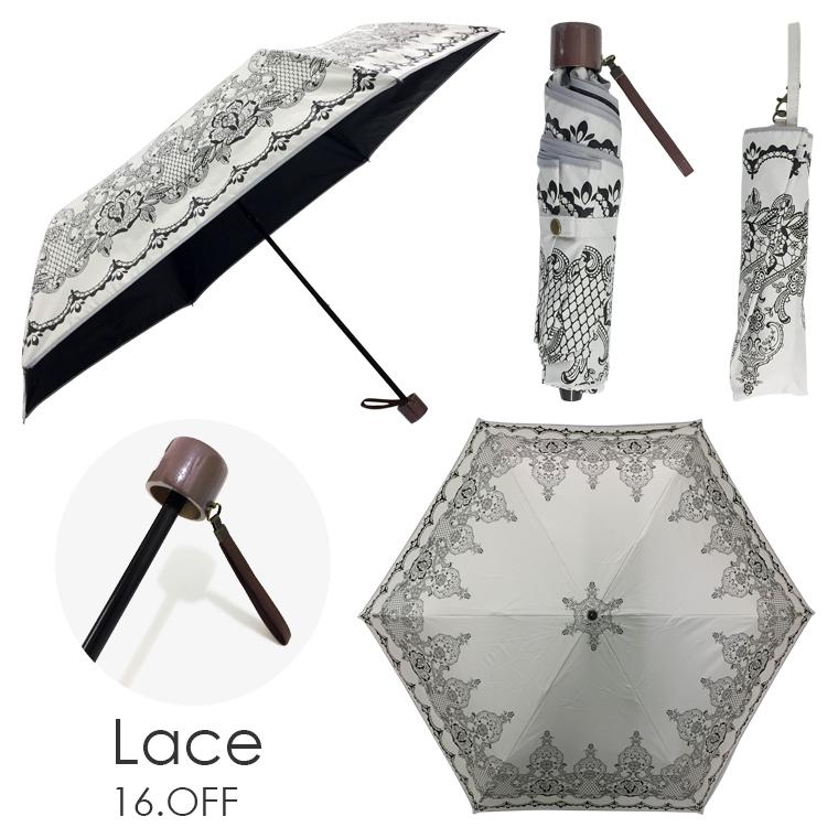 ブラックコーティング 日傘/雨傘/晴雨兼用傘 折りたたみ傘A レース柄/ネコシルエット柄/カラフル小花柄