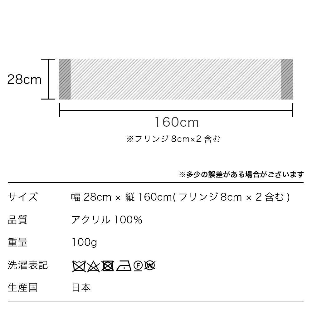 日本製ソフトアクリルねこシルエット柄マフラー