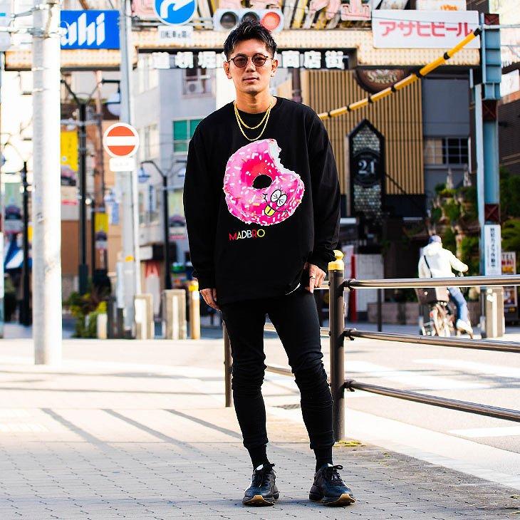 Biting donuts Sweatshirt