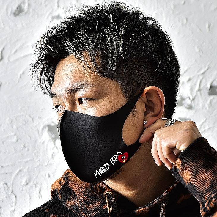 【2枚SET】オリジナルマスク