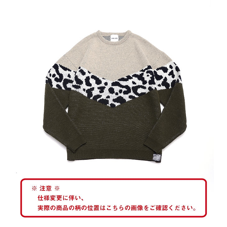 Leopard switching Knit