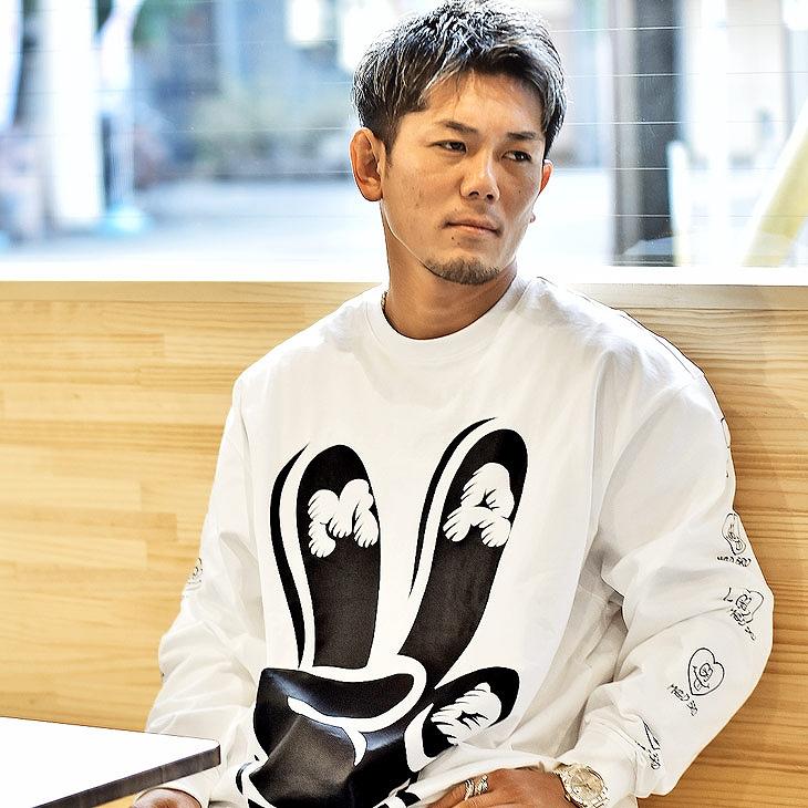 Peacesign Long Sleeve T-Shirt