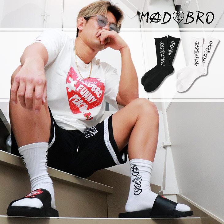 Classic Logo Socks