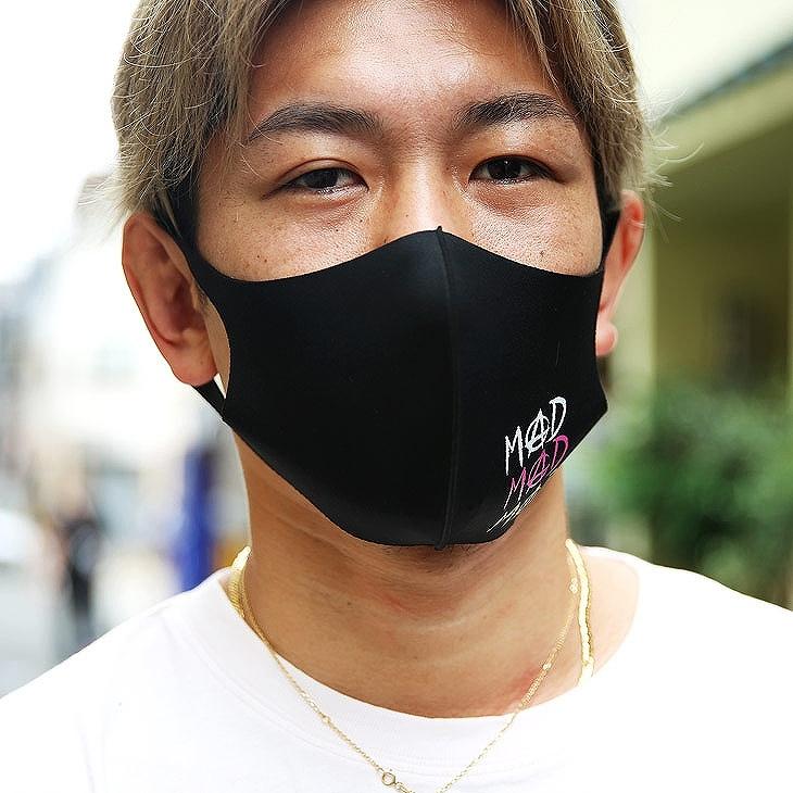 MB logo Cooling Mask