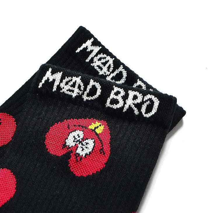 Heart Logo Socks