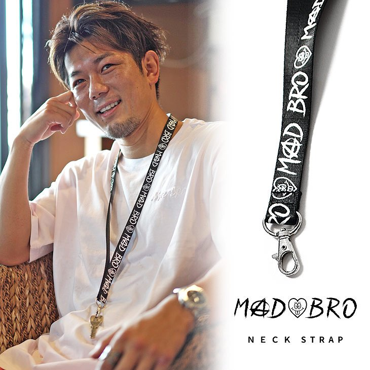 Classic logo Neck strap