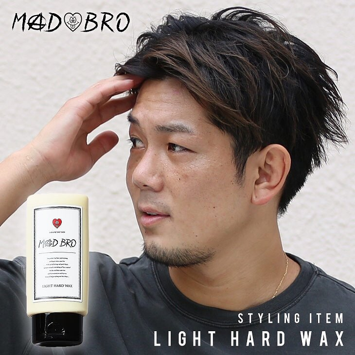 Hair Treatment ワックス