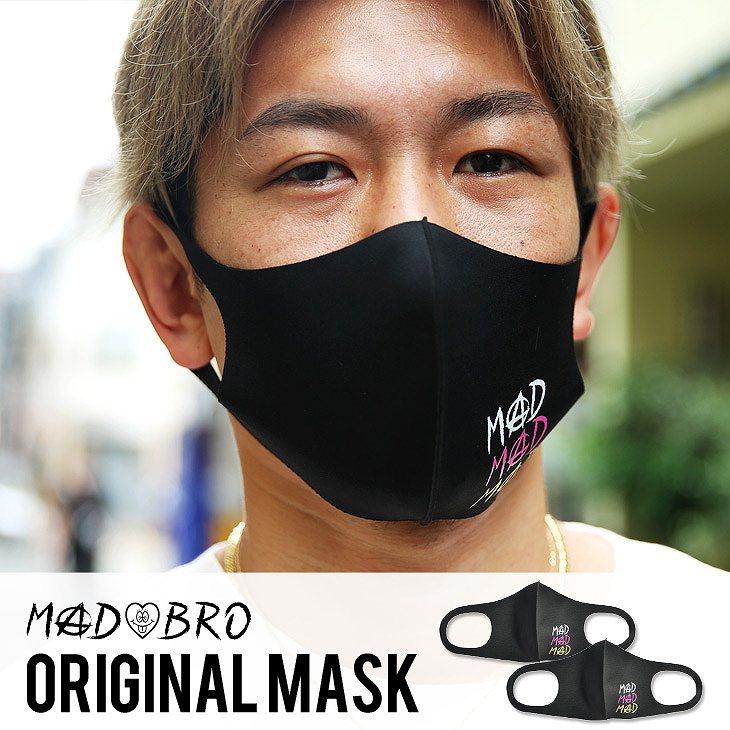 Three logo Cooling Mask/マスク
