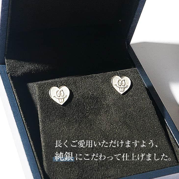Heart logo Earring