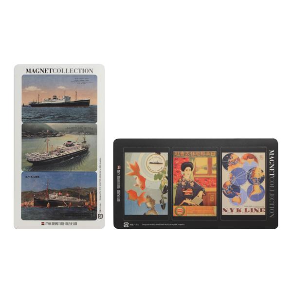 【日本郵船】マグネットコレクション