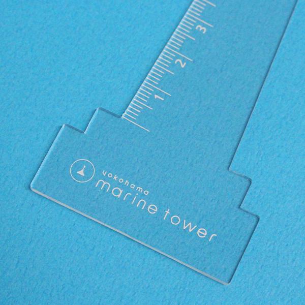マリンタワー型定規 透明