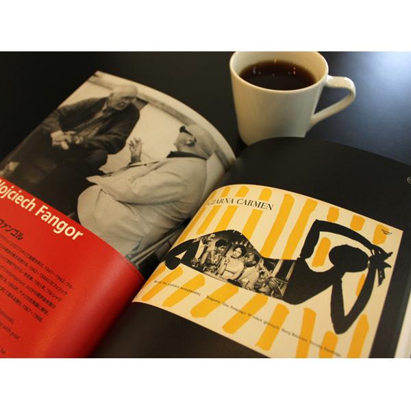 ポーランドポスター'50—'60展 図録