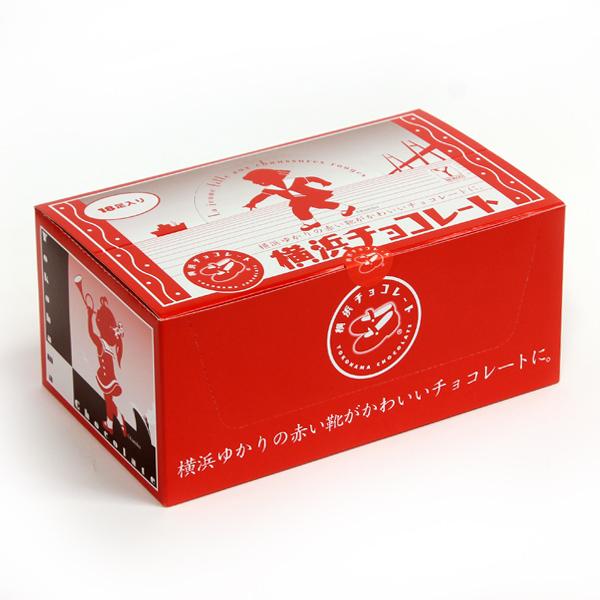 [特別価格] 横浜チョコレート「赤い靴」