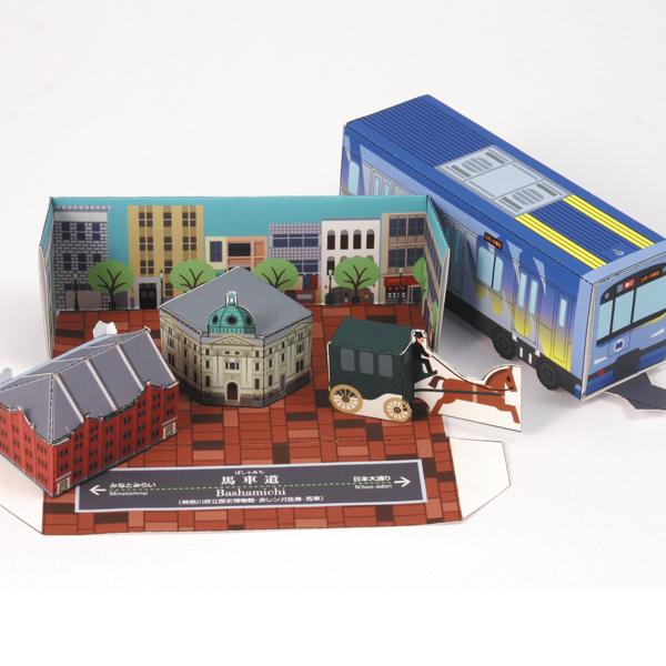 ハマキット 駅前模型