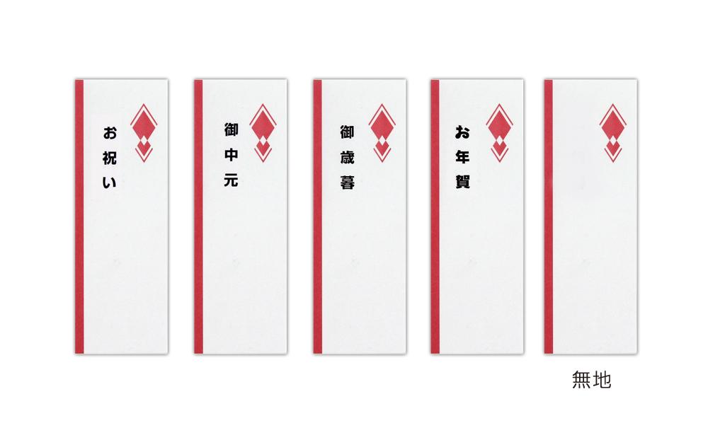 横浜エール&横浜ポートサイダーセット ふろしき付