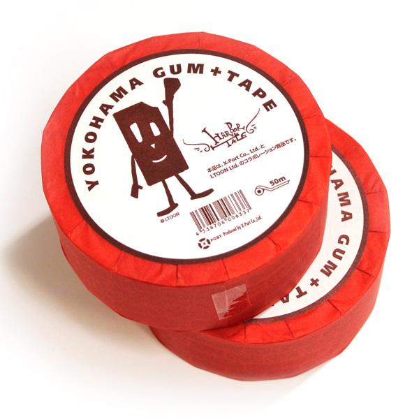 ハーバーテイル ガムテープ