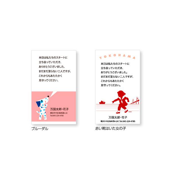 【ギフト】プチギフト 横浜チョコレート「赤い靴」&チャームセット