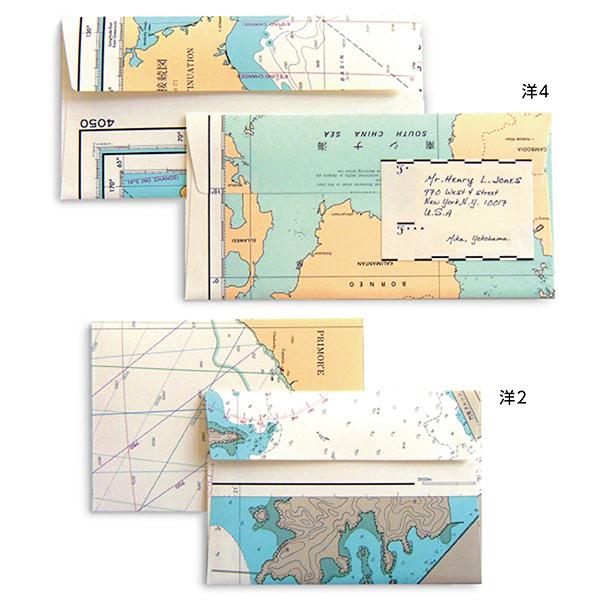 海図 封筒・宛名シールセット