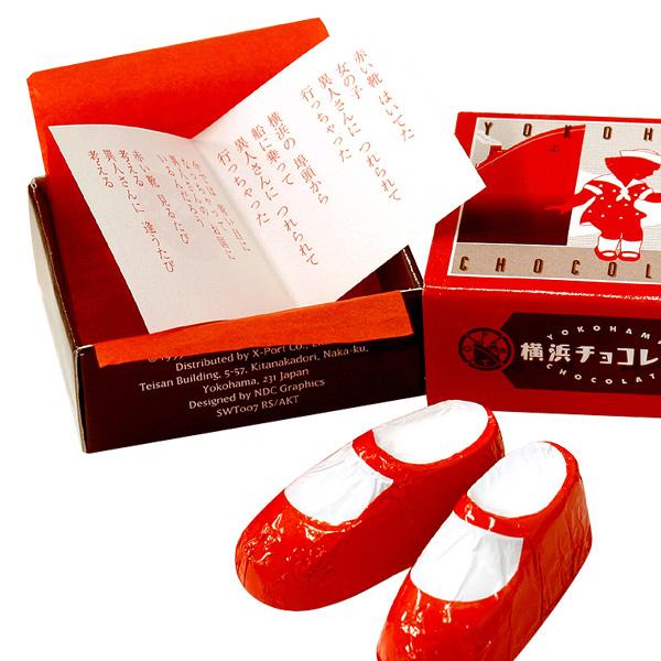特別価格 赤い靴チョコレート トランク入り 6足セット