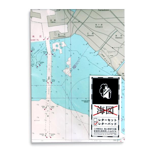 海図レターパッド 50枚綴り