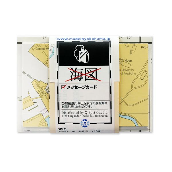 海図 メッセージカード
