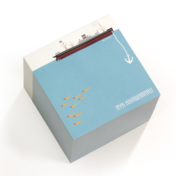【日本郵船】氷川丸ブロックメモ