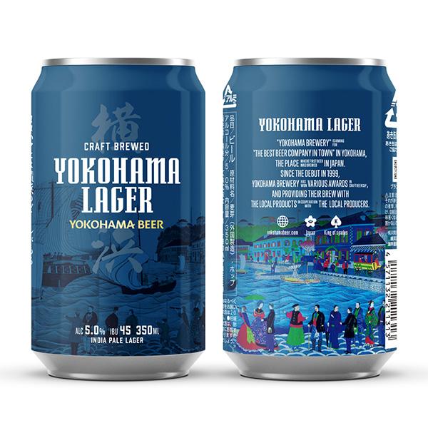 横浜ラガー クラフト缶ビール
