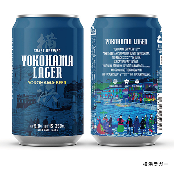 横浜ビール クラフト缶ビール