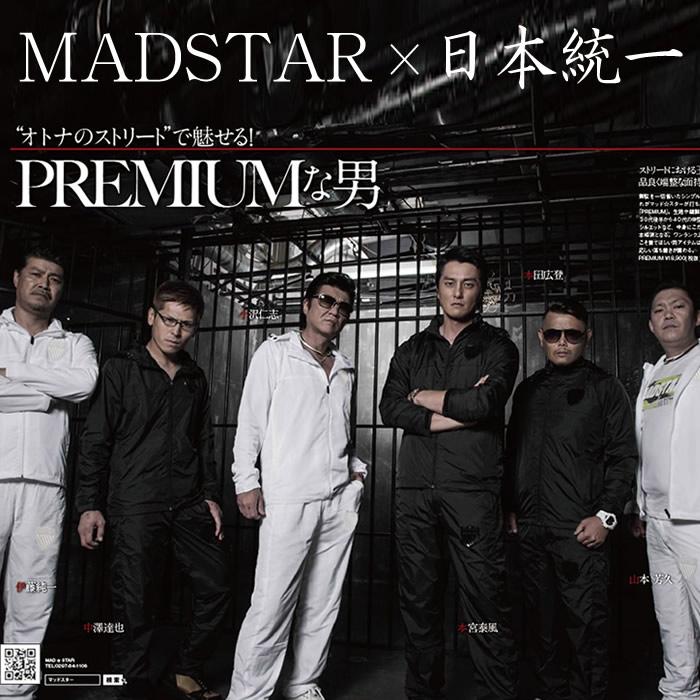 MS15JI08 MAD★STARプレミアム