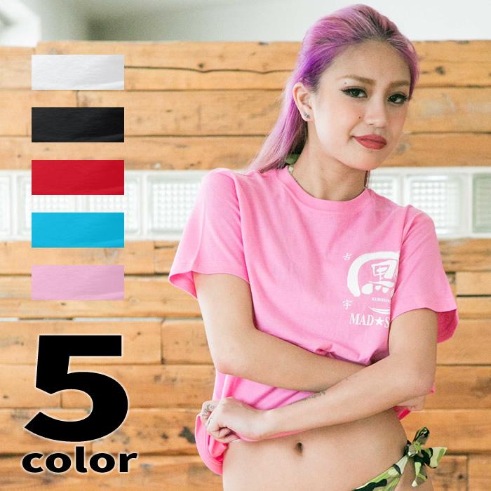 【沖縄黒丸】MS15JI10 黒丸×MADSTAR コラボTシャツ
