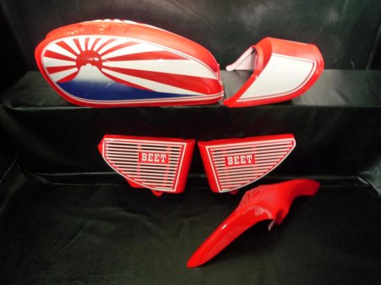 S-582◆GS400用◆カスタムペイント外装セット一式◆富士日章x赤x白