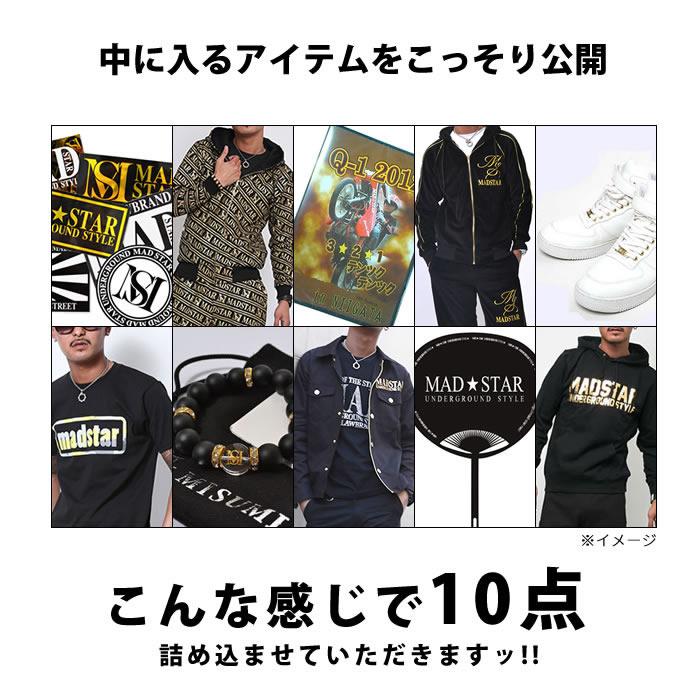 【目玉】 アイテム10点を詰込み!? まさかの10,000円福袋っ メンズ男用