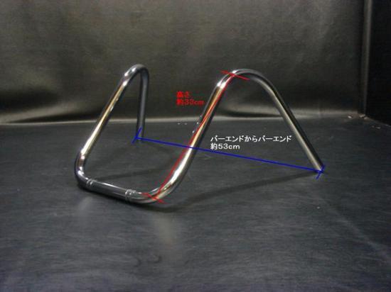 S-486◆汎用◆おとこのハンドルTYPE-�◆32cmロング