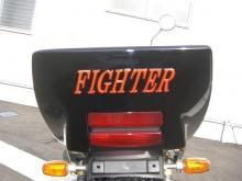 S-609F◆XJR400(97年式4HMまで)◆FIGHTER FRPテールカウル/黒ゲル タイプ2