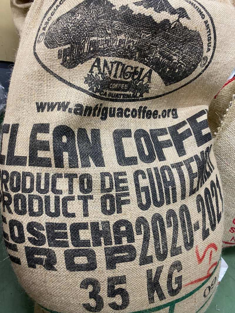 グアテマラ・アンティグア・エル・カペティージョ農園20/21 Washed