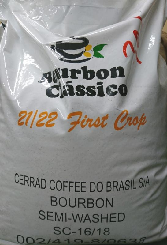 New セラード ブルボン・クラシコ Washed 2020