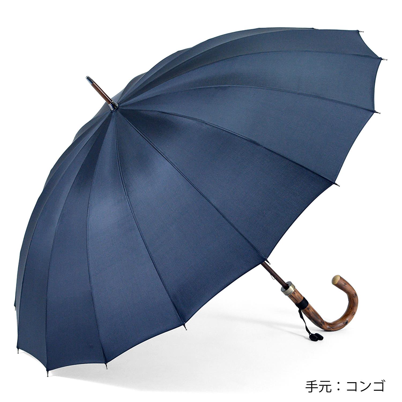 【紳士】トラッド-16-ダークブルー