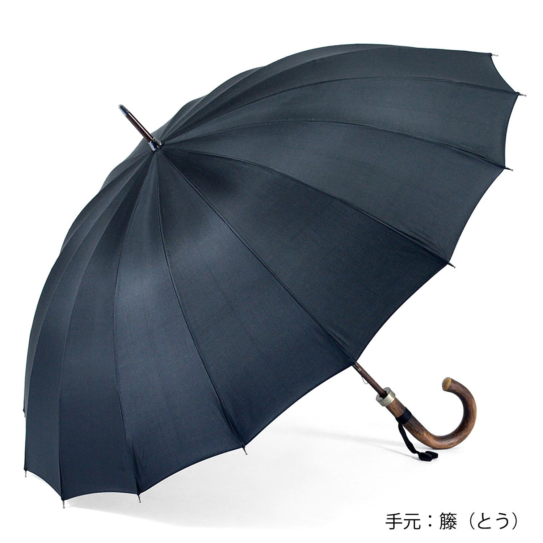 【紳士】トラッド-16-ブラック