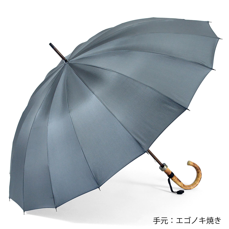 【紳士】トラッド-16-グレー【完売・販売終了】