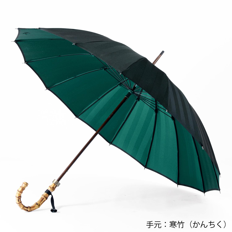 【紳士】シャドウ-ブラック×グリーン