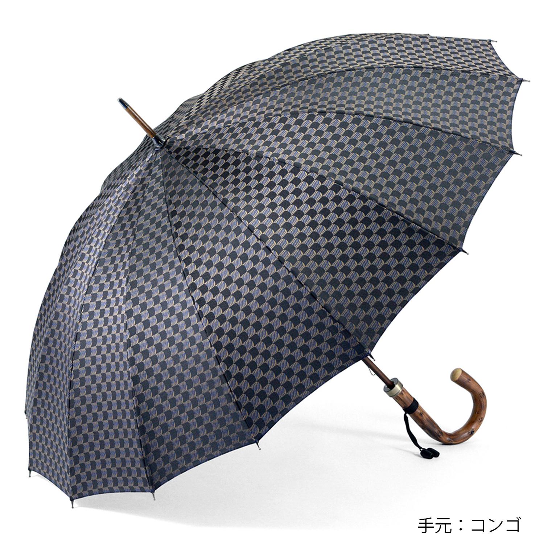 【紳士】ウロク-ブラウン