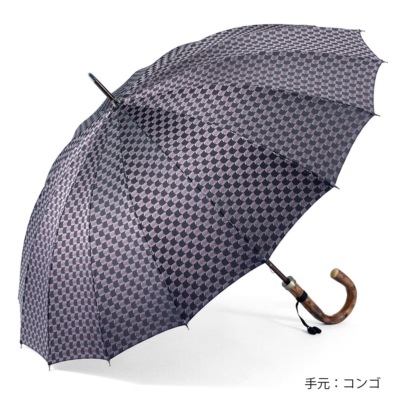 【紳士】ウロク-エンジ