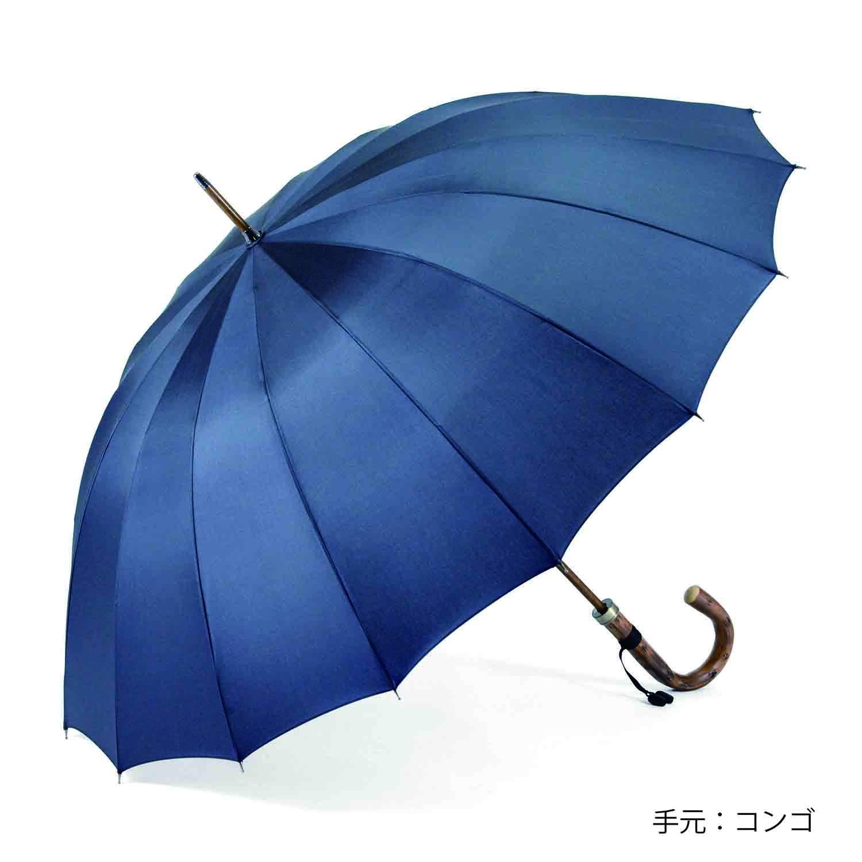 【紳士】トラッド-16-ロング-カーボン-ダークブルー